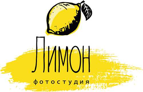 Фотостудия ЛИМОН